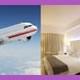 Pacchetto volo + hotel
